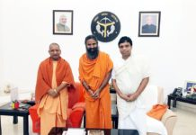 Baba ramdev says The goal of completing UP projects by 2018