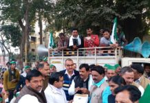 Farmers' Panchayat will meet on Thursday, CM Yogi