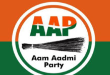 Voter list scandal and EVM problems will not let you in cold storage: AAP