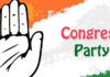 Congress General Secretary expelled for six years