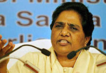 mayawati protested by upcoca against poor dalits minorities