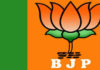 Identification of cities ended due to poor policies of the government: BJP Party