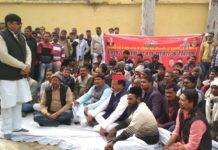 Shashank Yadav described BJP as anti-farmer party