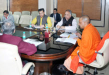 Terrestrial inspection of the progress of medical colleges under construction Officer: Yogi