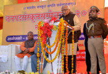 Computer friendly as well as being Sanskrit oldest language: Governor