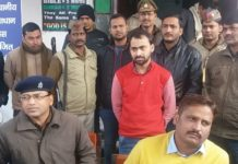 Ashish Singh arrested by make fake party on name of modi