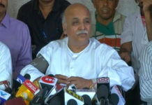 vhp leader praveen togadia press conference
