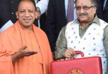 UP Budget 2018: Yogi Adityanath budget focuses on farmers & infrastructure development