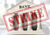 Gramin Bank workers will be on strike nationwide for three days from tomorrow