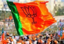 SP-BJP gets full strength in block-pramukhi election