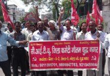 Narendra Modi government failed on all fronts: Gangeshwar Dutt Sharma