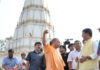 uttar pradesh chief minister yogi adityanath meeting with offcers of sant kabir nagar